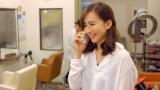 テレビ東京系『昼のセント酒』第11話(6月18日)に出演する優木まおみ(C)テレビ東京