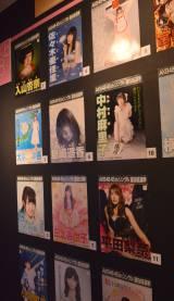 『AKB48選抜総選挙ミュージアム』で展示されている選挙ポスター (C)ORICON NewS inc.