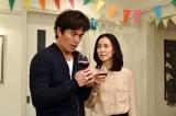 妻に翻弄されもがく夫・伊藤英明と、美しくも恐ろしい妻・木村佳乃が出演する『僕のヤバイ妻』(C)KTV/CX系