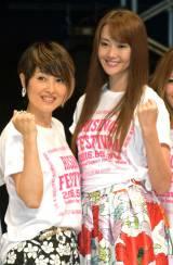 (左から)荻野目洋子、観月ありさ(C)ORICON NewS inc.