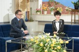 NHK『トットてれび』第5話(6月4日放送)より。『徹子の部屋』第1回のゲストは森繁久彌(吉田鋼太郎)だった