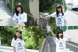 AKB48メンバー(上段左から横山由依、木崎ゆりあ、下段左から小嶋真子、岩立沙穂)がテレビ朝日の『全力坂』に6月6日から登場(C)テレビ朝日