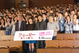 600人の学生が熱狂したトークショーの模様 (C)ORICON NewS inc.