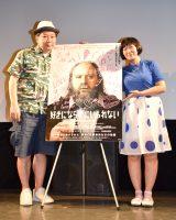 (左から)鈴木おさむ、たんぽぽ・川村エミコ (C)ORICON NewS inc.