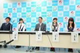 新潟開催の総選挙に向け篠田昭市長とともに記者会見したNGT48(C)AKS