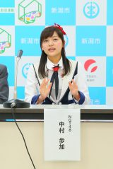 新潟開催の総選挙に向け記者会見したNGT48の中村歩加(C)AKS