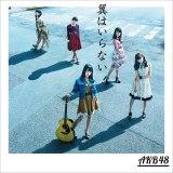 向井地美音(手前)初センターのAKB48新曲「翼はいらない」が初登場1位