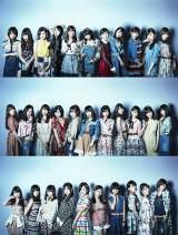 AKB48の44thシングル「翼はいらない」の選抜メンバー32人