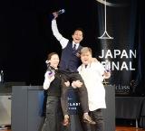 拡大写真(左から)3位・茂内真利子さん、1位・藤井隆さん、2位・久保俊之さん 『ワールドクラス2016 ジャパンファイナル』 (C)oricon ME inc.