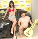 映画『アウトバーン』公開直前イベントに出席した今野杏南(左)、ハリウッドザコシショウ (C)ORICON NewS inc.