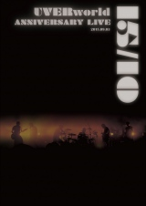 DVD『UVERworld 15&10 Anniversary Live』通常盤