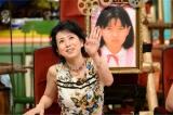 6月8日放送、テレビ朝日系『あいつ今何してる?』2時間スペシャルにゲスト出演する西村知美(C)テレビ朝日