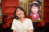 6月8日放送、テレビ朝日系『あいつ今何してる?』2時間スペシャルにゲスト出演する羽田美智子(C)テレビ朝日