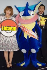 『ポケモン総選挙720』セレモニーに登場した(左から)中川翔子、ゲッコウガ、パンサーの菅良太郎 (C)ORICON NewS inc.