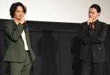 映画『セトウツミ』の完成披露舞台あいさつに出席した(左から)池松壮亮、菅田将暉 (C)ORICON NewS inc.