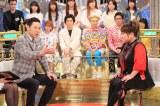 8日放送の日本テレビ系バラエティ『1周回って知らない話』(後7:00)で東野幸治が天童よしみに禁断の質問 (C)日本テレビ