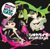 ライブCD『SPLATOON LIVE IN MAKUHARI -シオカライブ-』(7月13日発売)