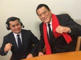 6月12日、テレビ朝日系でモハメド・アリ追悼番組を緊急放送。大西洋平アナウンサー(左)とアントニオ猪木氏が伝説の「猪木vsアリ」戦を振り返る(C)テレビ朝日