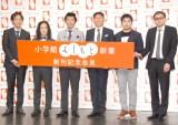新書レーベル『小学館よしもと新書』創刊記念会見の模様 (C)ORICON NewS inc.
