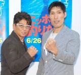 フジテレビ系『ニッポンを釣りたい!』制作発表会に出席した(左から)哀川翔、篠原信一 (C)ORICON NewS inc.