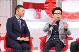12日放送の日本テレビ系『おしゃれイズム』(毎週日曜 後10:30)で前身番組の司会だった古舘伊知郎が11年ぶり出演(C)日本テレビ