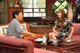 明石家さんま相手にラブラブ新婚生活を明かした観月ありさ(C)関西テレビ