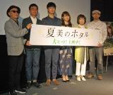 (左から)廣木隆一監督、光石研、工藤阿須加、有村架純、吉行和子、森沢明夫 (C)ORICON NewS inc.
