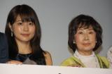 映画『夏美のホタル』初日舞台あいさつを行った有村架純(左)&吉行和子 (C)ORICON NewS inc.