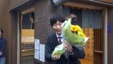 戸次重幸主演のテレビ東京系『昼のセント酒』がクランクアップ(C)テレビ東京