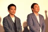 映画『それいけ!アンパンマン おもちゃの星のナンダとルンダ』完成披露親子試写会に出席した中川家・剛(左)と礼二 (C)ORICON NewS inc.