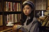 『はらはらなのか。』に主演する原菜乃華 (C)「はらはらなのか。」製作委員会