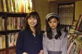 (左から)酒井麻衣監督、原菜乃華 (C)「はらはらなのか。」製作委員会