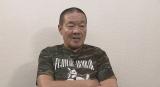 6月12日、テレビ朝日系でモハメド・アリ追悼番組を緊急放送。猪木のスパーリングパートナーを務めた藤原喜明氏(C)テレビ朝日