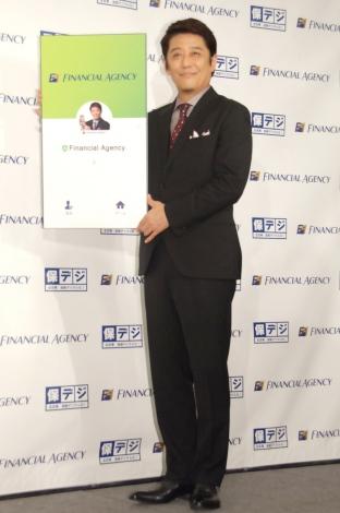 『ファイナンシャル・エージェンシー新サービスおよび新キャラクター就任発表会』に出席した坂上忍 (C)ORICON NewS inc.