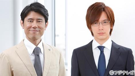 7月スタートのフジテレビ系連続ドラマ『営業部長 吉良奈津子』(毎週木曜 後10:00)に出演する(左から)ネプチューン・原田泰造、DAIGO
