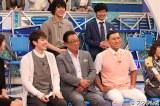 20日放送のフジテレビ系『中居正広の神センス☆塩センス!!あの時どうすりゃよかったの!?』(後9:00)ではゲストが過去の体験から徹底討論