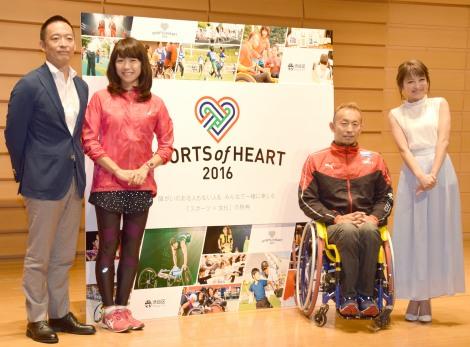 『SPORTS of HEART 2016』記者発表会に出席した(左から)長谷部健区長、高橋尚子、廣道純、鈴木奈々 (C)ORICON NewS inc.
