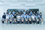 欅坂46の2ndシングルはメンバー総出演の連ドラ主題歌