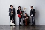 6月25日放送、NHK・BSプレミアム『スーパープレミアム 「ザ・ビートルズ フェス!」』スターダスト・レビューの出演が決定