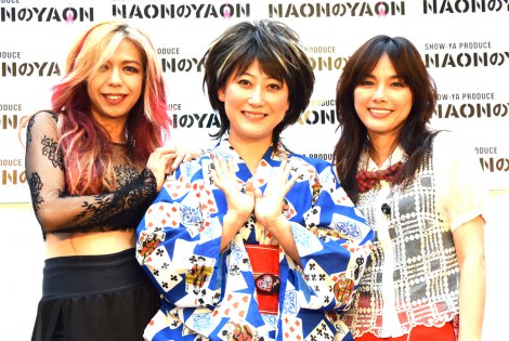 『NAONのYAON 2016』コラボ前の囲み取材に出席した(左から)寺田恵子、水谷千重子、相川七瀬 (C)ORICON NewS inc.