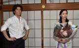 関西テレビ・フジテレビ系連続ドラマ『僕のヤバイ妻』がクランクアップ(左から)伊藤英明、木村佳乃 (C)関西テレビ