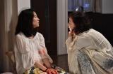 最終話カット(C)関西テレビ