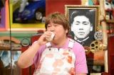 6月15日放送、テレビ朝日系『あいつ今何してる?』に出演する石塚英彦。子どもの頃大好きだったハニーミルク(ヤギの乳)を飲んで「まいう〜」(C)テレビ朝日