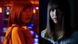 日米共同製作によるHuluオリジナルドラマ『CROW'S BLOOD』の劇中カット(左から)渡辺麻友、宮脇咲良