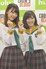 日米共同製作によるHuluオリジナルドラマ『CROW'S BLOOD』が7月末より配信(左から)HKT48・宮脇咲良、AKB48の渡辺麻友 (C)ORICON NewS inc.