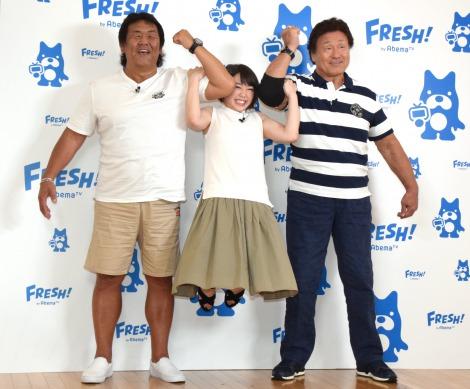 FRESH!by AbemaTV『長州力のアレトーーーーク!』に出演した(左から)長州力、AKB48・峯岸みなみ、天龍源一郎 (C)ORICON NewS inc.