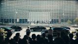 ジュード・ロウが出演する『ペプシストロング5.0GV』新CM「ジュード・ロウ 来日の理由」篇