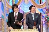 無理して家を買った芸能人あるあるの副議長は千原ジュニア(C)テレビ朝日