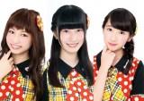 メインMC3名が初めて勢ぞろいで出演予定!(左から)木戸口桜子、荒川沙奈、若松愛里(C)AGHD