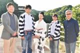 キャスト(左から)佐藤二朗、向井理、坂本冬美、木村文乃、堤幸彦監督 (C)TBS